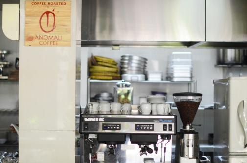 Greenhost Brings Anomali Coffee In-House